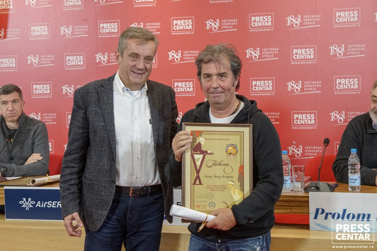 Svečani jubilej Tenis press kluba