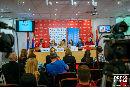 Predstavljanje rezultata UNICEF-ove Studije o negativnim iskustvima u detinjstvu u Srbiji (ACE studija)