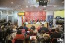 Deveta medijska konferencija dijaspore i Srba u regionu