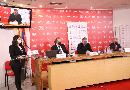 Peta konferencija DRI: Predstavljanje izveštaja o reviziji svrsishodnosti poslovanja