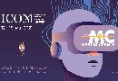 """Manifestacija """"Muzeji za 10"""" od 12. do 18. maja"""