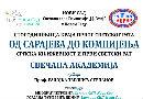 """Svečana akademija """"Od Sarajeva do Kompijenja"""" 28. decembra u Novom Sadu"""