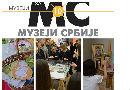 Najava programa u Spomen-zbirci Pavla Beljanskog za petak, 17. maj i subotu, 18. maj