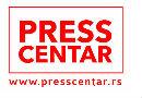 Obaveštenje o neradnim danima u Press centru UNS-a