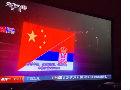 Srbija na kineskoj televiziji CCTV 13