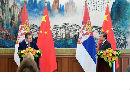 Vang Ji: Poseta Dačića Kini dokaz neuništivog čeličnog prijateljstva